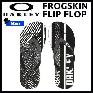 スポーツ ビーチサンダル メンズ オークリー OAKLEY FROGSKIN FLIP FLOP|move