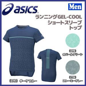 ランニング ウェア Tシャツ アシックス asics Run GEL-COOL メンズ 半袖Tシャツ ランニングウェア|move
