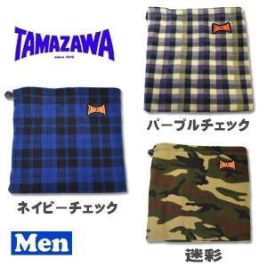 野球 タマザワ TAMAZAWA 玉澤 フリースネックウォーマー 一般用|move