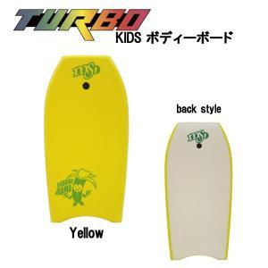 TURBO(ターボ) ミルクシェイクスボディボード バナナラマモデル 33インチ リーシュコード付 キッズ向け|move