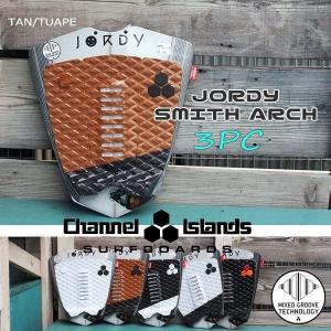 S# チャネルアイランズ(アルメリック) JORDY SMITH ARCH 3PC デッキパッド ジョディースミス|move