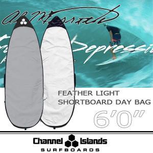 チャネルアイランズ(アルメリック) FEATHER LITE BAG 6'0 ショートボード用 ハードケース|move