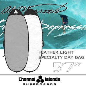 チャネルアイランズ(アルメリック) FEATHER LITE SPECLTY 5'7 幅広ボード用 ハードケース|move