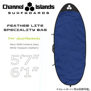 S# チャネルアイランズ(アルメリック) FEATHER LITE SPECIALITY BAG ハードケース|move