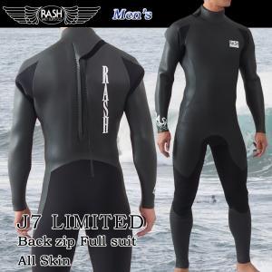 ウェットスーツ フルスーツ ジャージ+スキン 3.5mm サーフィン 17 RASH ラッシュ J7 LIMITED バックジップ 3-STAR Ver.2 17ss-wet|move