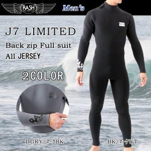 ウェットスーツ フルスーツ ジャージ 3.5mm サーフィン 17 RASH ラッシュ J7 LIMITED バックジップ 3-STAR Ver.2 17ss-wet|move