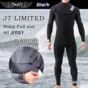 ウェットスーツ フルスーツ ジャージ 3.5mm サーフィン 17 RASH ラッシュ J7 LIMITED NOZIP 3-STAR Ver.2 ノンジップ 17ss-wet|move