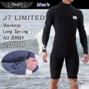 17 RASH(ラッシュ) J7 LIMITED バックジップ ロンスプ 3-STAR Ver.2 3.5/2mmオールジャージ 長袖スプリング|move