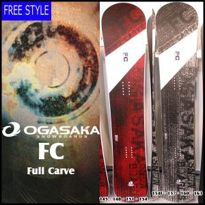 スノーボード 板 カービング 17-18 OGASAKA オガサカ FC Full Carve FREE STYLE<br>≪17-18OGASAKA_sb≫ 予約商品 move