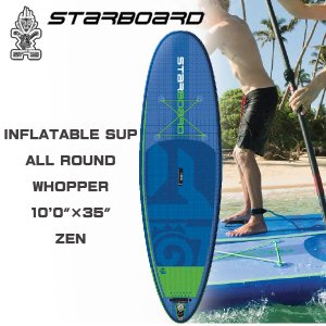 2017 STARBOARD(スターボード)  INFLATABLE SUP 10'0''/35''/4.75'' WHOPPER (ZEN) オールラウンドモデル|move