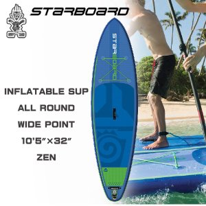 2017 STARBOARD(スターボード)  INFLATABLE SUP 10'5''/32''/4.75'' WIDE POINT ZEN オールラウンドモデル|move