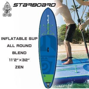 2017 STARBOARD(スターボード) INFLATABLE SUP 11'2''/32''/4.75'' BLEND (ZEN) オールラウンドモデル|move