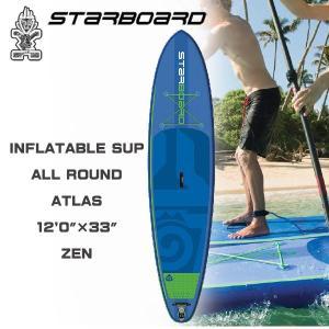 2017 STARBOARD(スターボード) INFLATABLE SUP 12'0''/33''/4.75'' ATLAS (ZEN) オールラウンドモデル|move