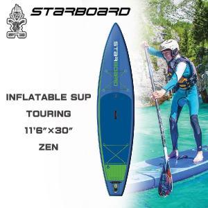 2017 STARBOARD(スターボード) INFLATABLE SUP 11'6''/30''/6'' TOURING (ZEN) ツーリングモデル move