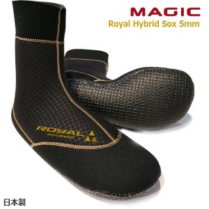 18-19MAGIC(マジック) ROYAL HYBRID 5mm SOX ソックスタイプ サーフブーツ 日本製|move