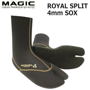 18-19MAGIC(マジック) ROYAL SPLIT 4mm SOX ソックスタイプ サーフブーツ 日本製 あすつく|move