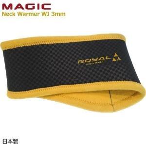 18-19MAGIC(マジック) ROYAL ネックウォーマー 日本製 あすつく|move
