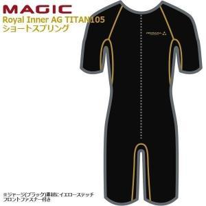 18-19MAGIC(マジック) 1mm ROYAL INNER AG TITAN105 インナーSSP ショートスプリングタイプ 日本製|move