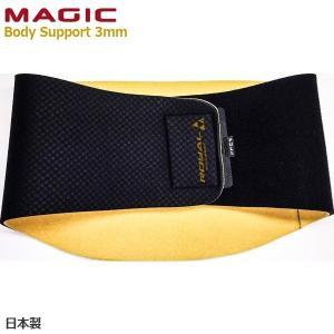18-19MAGIC(マジック) ROYAL ボディサポート フリーサイズ 日本製 あすつく|move