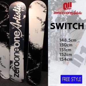 スノーボード 板 17-18 011artistic(ゼロワンワンアーティスティック) SWITCH...