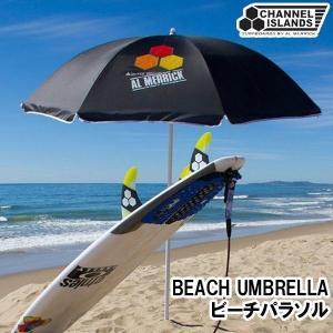 正規品 チャネルアイランズ アルメリック CI BEACH UMBRELLA BLACK ビーチパラソル あすつく|move