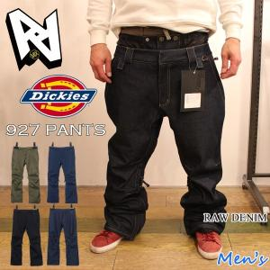 スノーボード ウエア ウェアー パンツ メンズ 18/19 AA HARDWEAR ダブルエー 927 PANTS キューニーナナパンツ|move