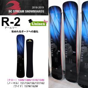 スノーボード 板 スピード カービンング ハンマーヘッド 18-19 BC STREAM ビーシーストリーム R2 アールツー|move