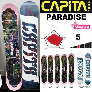 スノーボード 板 18/19 CAPiTA キャピタ PARADISE パラダイス|move