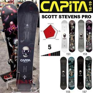 スノーボード 板 18-19 CAPiTA キャピタ SCOTT STEVENS PRO スコットスティーブンス move
