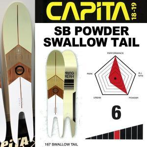 スノーボード 板 18-19 CAPiTA キャピタ SPRING BREAK - SWALLOW TAIL スワローテイル|move