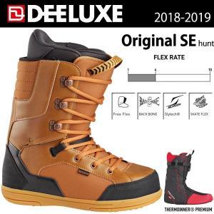 スノーボード ブーツ 靴 18-19 DEELUXE ディーラックス ORIGINAL SE TFP オリジナルエスイー|move
