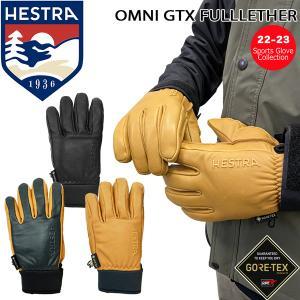 スノーボード スキー グローブ 山 18-19 HESTRA ヘストラ OMNI GTX FULLLETHER オムニジーティ―エックスフルレザー|move