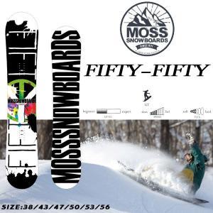 スノーボード 板 グラトリ パーク ツイン ダブルキャンバー 18-19 MOSS モス FIFTY-FIFTY フィフティフィフティ move