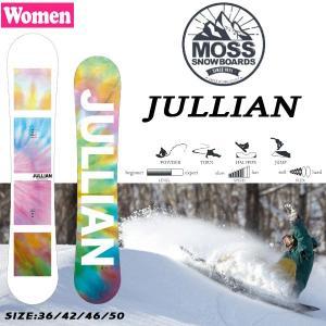 スノーボード 板 ジュニア レディス オールラウンド ミッドフレックス 18-19 MOSS モス JULLIAN ジュリアン|move