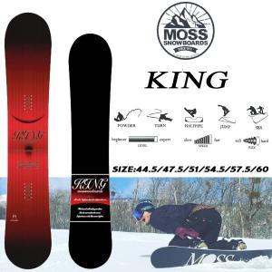 スノーボード 板 オールラウンド ディレクショナル 18-19 MOSS モス KING キング|move