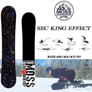 スノーボード 板 ユース レディス向けオールラウンド 18-19 MOSS モス KING SEC キングSEC|move