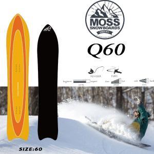スノーボード 板 しなやか パウダー フリーライド 3D 18-19 MOSS モス Q60 キュー60|move