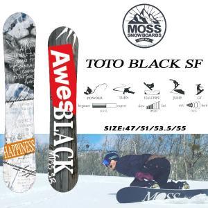 スノーボード 板 ツイン フリースタイル パーク グラトリ 18-19 MOSS モス TOTO BK SF トトブラックエスエフ|move