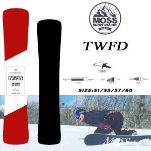 スノーボード 板 フリーカービング ハンマーヘッド イージーコントロール 18-19 MOSS モス TWFD ティダブリューエフディー|move