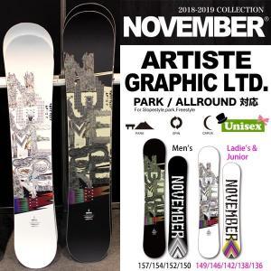 スノーボード 板 オールラウンド パーク グラトリ 18/19 NOVEMBER【ノーベンバー】ARTGRAPHIC アーティストグラフィックリミテッド|move