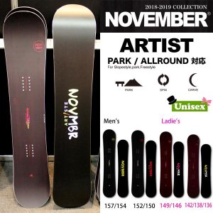スノーボード 板 オールラウンド パーク グラトリ 18/19 NOVEMBER【ノーベンバー】ARTIST アーティスト|move