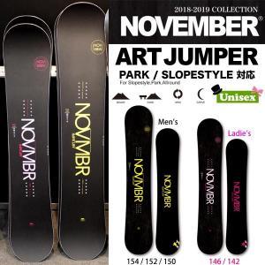 スノーボード 板 スロープスタイル パーク 18/19 NOVEMBER【ノーベンバー】ARTJUMPER アートジャンパー|move