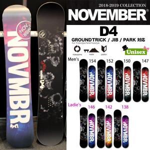スノーボード 板 グラトリ JIB パーク 18/19 NOVEMBER【ノーベンバー】D4 ディーフォー|move