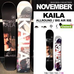 スノーボード 板 スロープスタイル パーク 18/19 NOVEMBER【ノーベンバー】KAILA カイラ|move