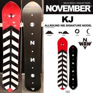 スノーボード 板 オールラウンド パーク フリースタイル 18/19 NOVEMBER【ノーベンバー】KJ ケージェイ|move