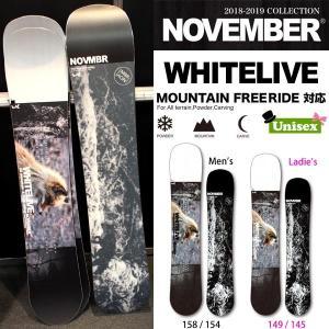 スノーボード 板 パウダー オールマウンテン 18-19 NOVEMBER【ノーベンバー】WHITELIVE ホワイトライブ|move