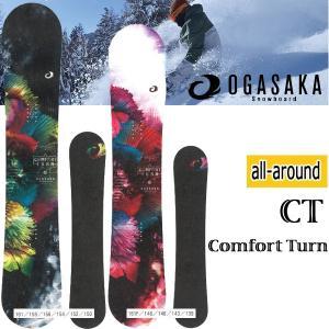 スノーボード 板 フリーライド カービング フリースタイル 18/19 OGASAKA【オガサカ】CT シーティー|move