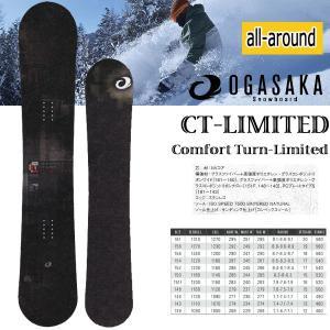 スノーボード 板 フリーライド カービング フリースタイル 18/19 OGASAKA【オガサカ】CT-LIMITED シーティーリミテッド|move