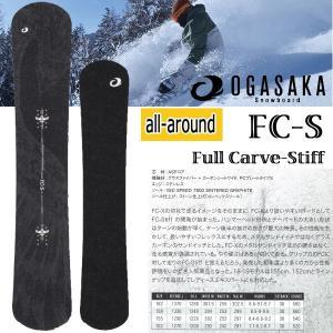 スノーボード 板 カービング ハンマーヘッド グラス 18/19 OGASAKA【オガサカ】FC-S エフシースティフ|move