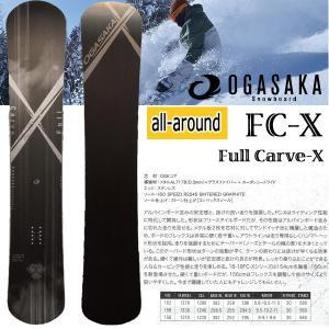 スノーボード 板 カービング ハンマーヘッド メタル 18/19 OGASAKA【オガサカ】FC-X エフシーエックス|move